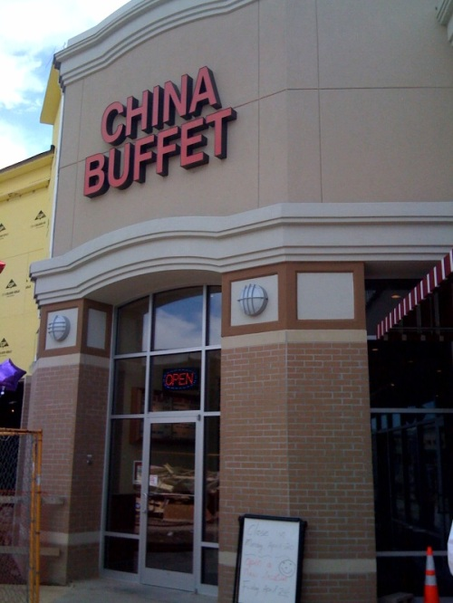 china-buffet-new-outside