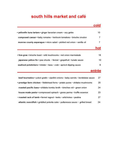 shmc Spring_Menu_5-28-09_Page_1