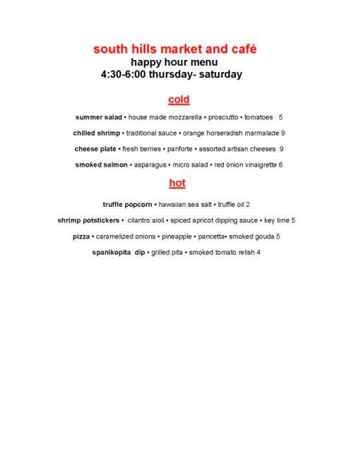 shmc happy hour menu 7-1-09_1